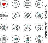 line vector icon set   heart...   Shutterstock .eps vector #765930823