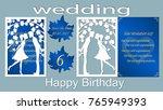 vector illustration postcard.... | Shutterstock .eps vector #765949393