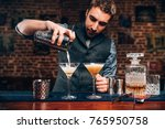 barman creating professional... | Shutterstock . vector #765950758