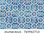 beautiful ceramic wall texture... | Shutterstock . vector #765962713