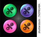 pacifier crystal ball design... | Shutterstock .eps vector #765981484