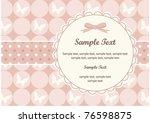 retro invitation card | Shutterstock .eps vector #76598875