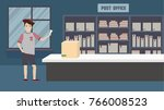 vector illustration of a styled ... | Shutterstock .eps vector #766008523