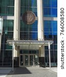 Small photo of RALEIGH, NORTH CAROLINA - JANUARY 2014: Outside the entrance to the Wake County Justice Center building in downtown Raleigh.