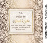 intricate baroque luxury...   Shutterstock .eps vector #766021036