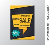 sale banner yellow | Shutterstock .eps vector #766023064