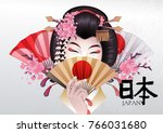 cute asian girl hiding her face ... | Shutterstock .eps vector #766031680