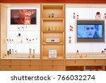 rome  italy   circa november ... | Shutterstock . vector #766032274