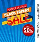 sale banner template design ... | Shutterstock . vector #766038193