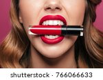 cropped photo of brunette lady... | Shutterstock . vector #766066633