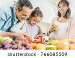 cheerful family  pregnant... | Shutterstock . vector #766085509