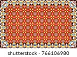 colorful horizontal pattern for ... | Shutterstock . vector #766106980