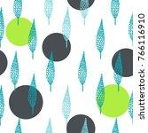 minimalistic seamless pattern...   Shutterstock .eps vector #766116910