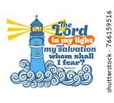 bible lettering. christian art. ... | Shutterstock .eps vector #766159516