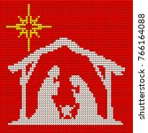 Knitted Pattern. Mary  Joseph...