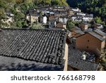 the yangchan tulou  the chinese ... | Shutterstock . vector #766168798