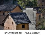 the yangchan tulou  the chinese ... | Shutterstock . vector #766168804
