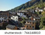 the yangchan tulou  the chinese ... | Shutterstock . vector #766168810