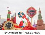 moscow  russia   september 28 ... | Shutterstock . vector #766187503