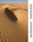 contours of sand dunes at... | Shutterstock . vector #766231420