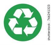 recycle icon vector | Shutterstock .eps vector #766241323