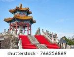 japan  kumamoto  kikuchi  park  ...   Shutterstock . vector #766256869