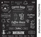 hand drawn set coffee vector... | Shutterstock .eps vector #766269946