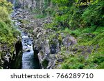Takachiho Gorge  A Narrow Chasm ...
