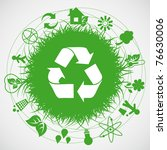 logo   ecology earth | Shutterstock .eps vector #76630006