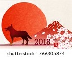 dog new year card background  | Shutterstock .eps vector #766305874
