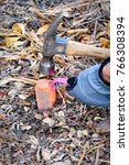 Small photo of Land Surveying and Mapping