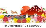 dog new year card background    Shutterstock .eps vector #766309030