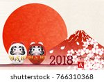 dog new year card background  | Shutterstock .eps vector #766310368