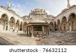 mosque courtyard of beayazit ... | Shutterstock . vector #76632112