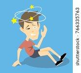 dizzy man falling down vector... | Shutterstock .eps vector #766335763