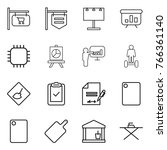 thin line icon set   shop... | Shutterstock .eps vector #766361140