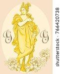 greek goddess  the mythological ... | Shutterstock .eps vector #766420738