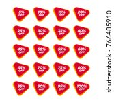 sale tags set vector badges... | Shutterstock .eps vector #766485910