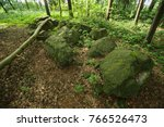 remains of the megalithic... | Shutterstock . vector #766526473
