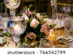 classy wedding setting.table... | Shutterstock . vector #766542799