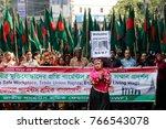 dhaka  bangladesh  december 01  ... | Shutterstock . vector #766543078