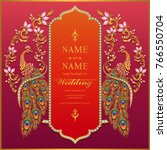wedding invitation card... | Shutterstock .eps vector #766550704