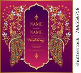 wedding invitation card... | Shutterstock .eps vector #766556758