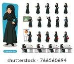 Set Of Arab Businesswoman In...
