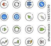 line vector icon set   left...   Shutterstock .eps vector #766572190