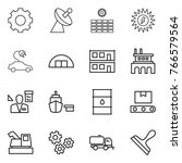 thin line icon set   gear ... | Shutterstock .eps vector #766579564