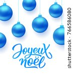joyeux noel french merry... | Shutterstock .eps vector #766586080