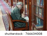 matenadaran library  yerevan ... | Shutterstock . vector #766634008
