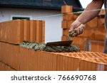 construction worker on a... | Shutterstock . vector #766690768