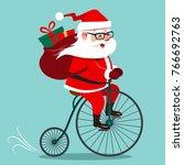 vector cartoon illustration of... | Shutterstock .eps vector #766692763